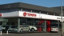 Adelaide Hills Toyota, Mount Barker, S.A.
